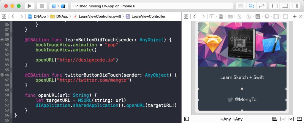 DesignCode